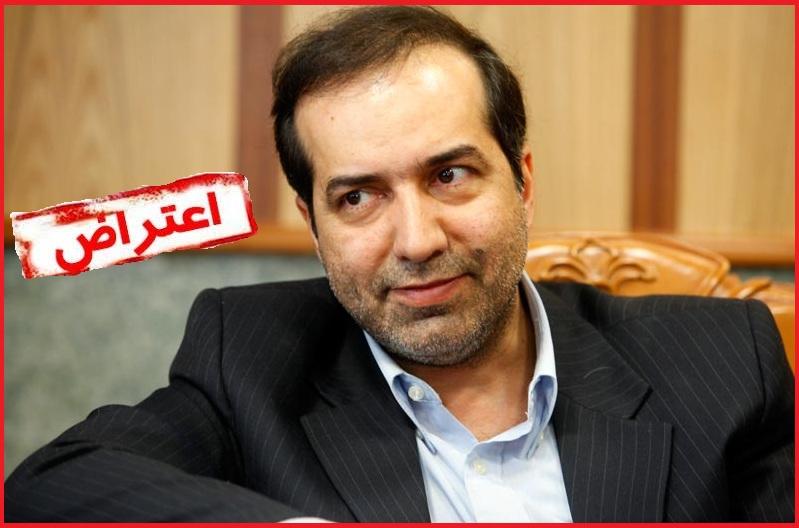 اعتراض کانون کارگردانان به سازمان سينمايي