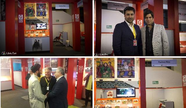 غرفه فوژان فیلم در بازار جهانی فیلم فجر۳۵