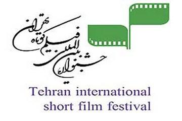 معرفی بخش ملی جشنواره فیلم کوتاه