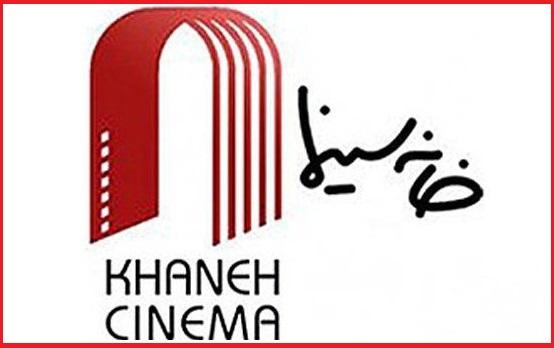 درخواست صنوف سينمايي براي بيمه بيكاری