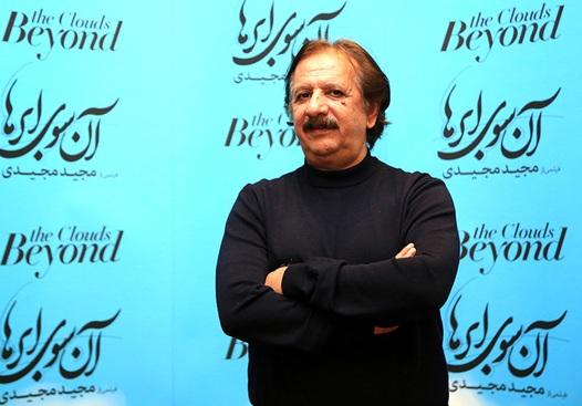 فراخوان انتخاب بازيگر فيلم جديد مجيد مجيدي