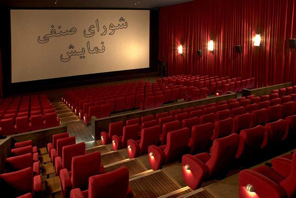 اسامی فیلم های جدیدی که به سینما می آیند